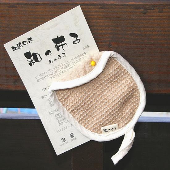 Choice waffle gauze Nell ♪ facial wash puff (organic paper towel) ■ * non-cod ■