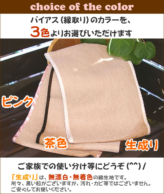 ★Rakuten first place ★ washrag (organic towel body towel) ■ ※Collect on delivery impossibility■