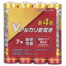 在庫有 送料無料 Vシリーズ アルカリ乾電池 単4形 LR03VN4S 分類:乾電池 4本パック 限定特価 開店記念セール オーム電機 azs