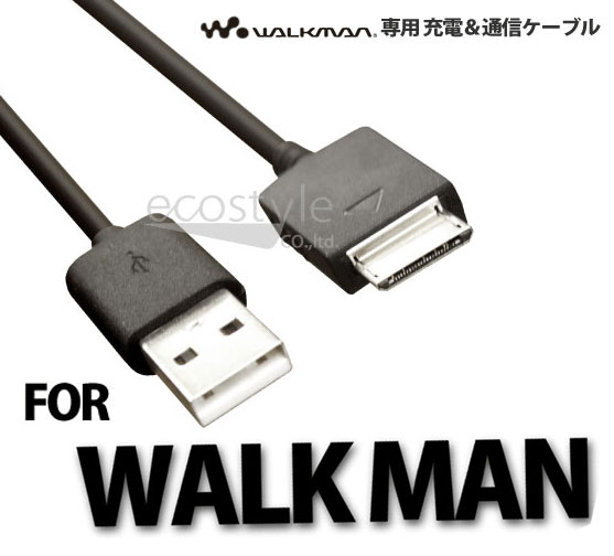 【楽天市場】ウォークマンケーブル WMポート専用 充電ケーブル ...