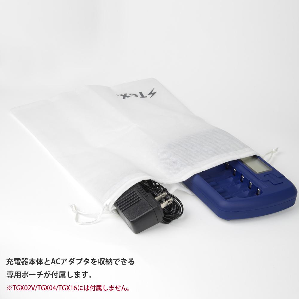 充電池 エネロング 単4形8本+充電器セット大容量のエネロング8本用 充電器 TGX08 のお得なセット 宅配便