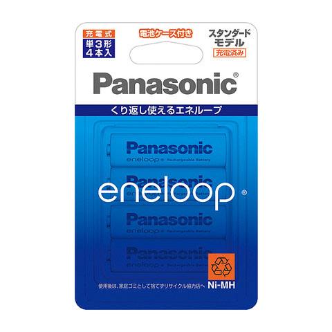 防災 の日 有名な 電池を収納 保護 プラスチック電池ケース付属 約2100回繰り返し使える エネループ BK-3MCC eneloop 2020新作 4本セットプラスチック電池ケース付属Panasonic 4 形 ネコポス送料無料 単3