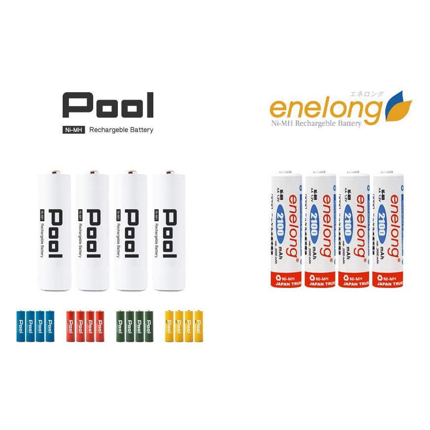 電池を収納 保護 充電池 単3 形 4本 エネロング大容量 約1000回繰り返し使える enelong エネロング Pool 電池 エネループ マート 4本セット日本正規品販売代理店 プール を超える大容量 単3形 超特価SALE開催