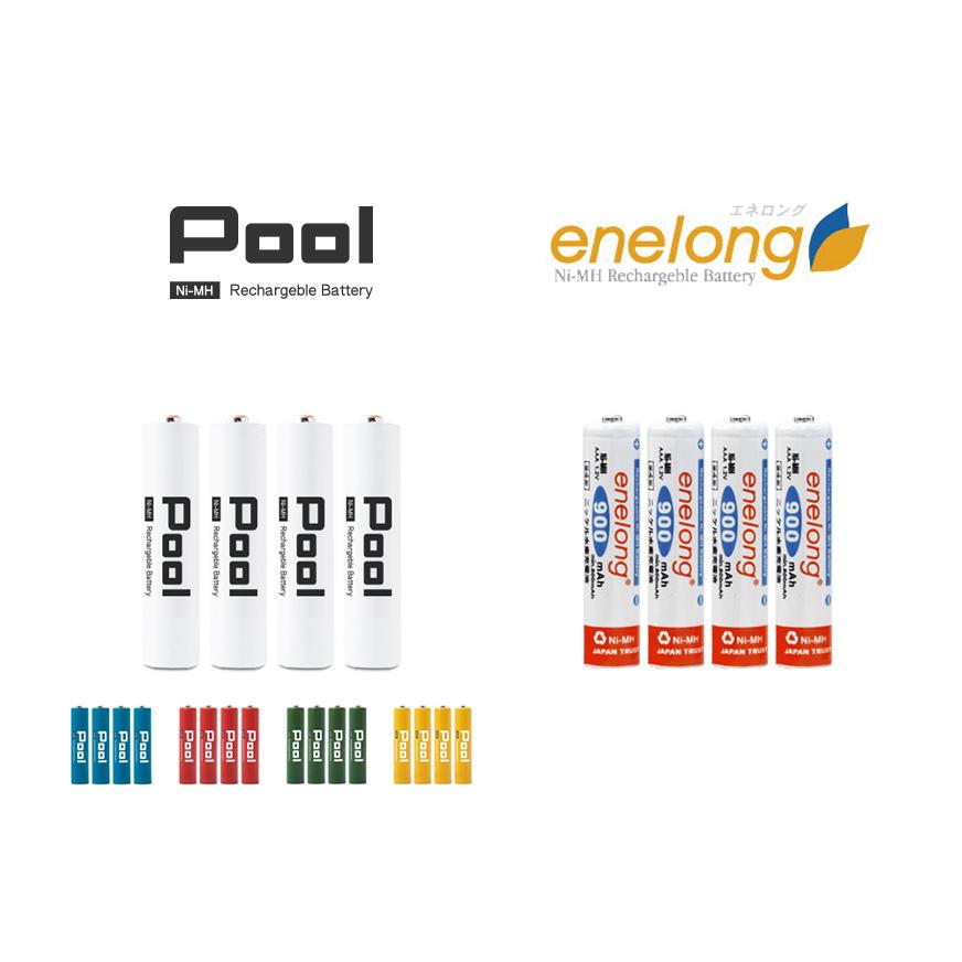 充電池 単4 中古 形 4本 エネロング 単4形 電池 4本セット enelong Pool エネループ 4本セット日本正規品販売代理店 エネロング大容量 を超える大容量 プール 授与 約1000回繰り返し使える