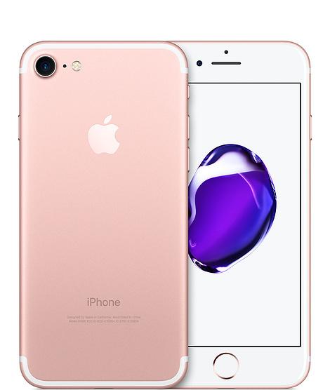 期間限定10%OFF【良品 保証】SIMフリー iPhone7 32GB Cランク ローズゴールド ロック解除済み MNCF2J/A Apple 激安 白ロム スマホ アップル docomo softbank au 使用可