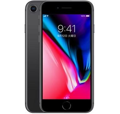 【良品 保証】SIMフリー iPhone8 64GB [Cランク/スペースグレイ] docomoロック解除済み [MQ792J/A] 激安 白ロム [中古 スマホ] 本体 Apple アップル 送料無料 利用制限○