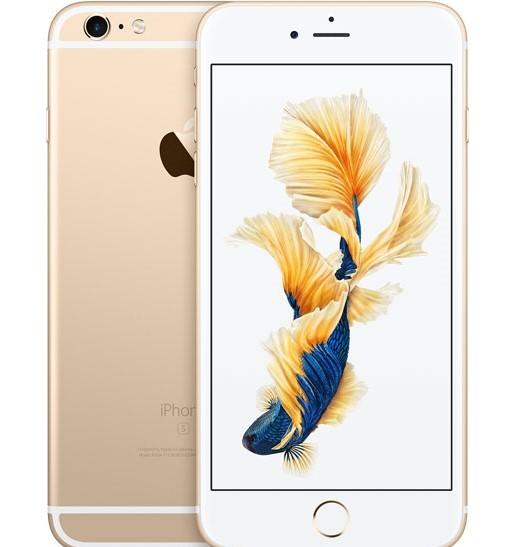 【美品 保証】SIMフリー iPhone6S Plus 16GB [Bランク/ゴールド] docomoロック解除済み [MNCG2J/A] 激安 白ロム [中古 スマホ] 本体 Apple アップル 送料無料 利用制限○