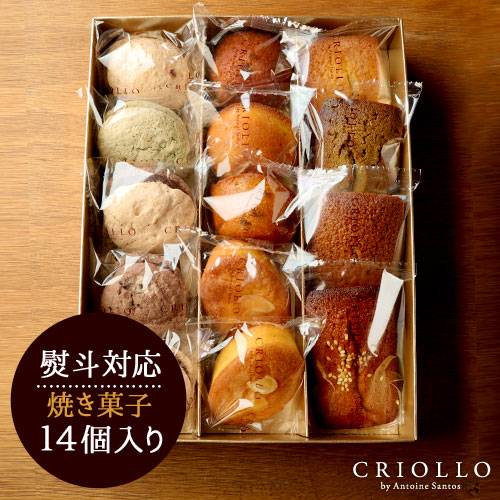焼き菓子大箱