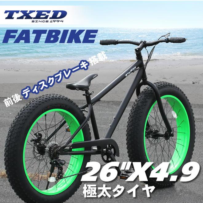 ファットバイク ビーチクルーザー 自転車 26インチ FATBIKE シマノ7段変速 ディスクブレーキ【送料無料】但し沖縄・離島は除く