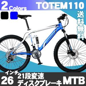 冲绳、孤岛但是除去山地车、MTB自行车26英寸Shimano制造21段变速圆盘制动器全部的避震器TOTEMBIKE 110自行车邮购