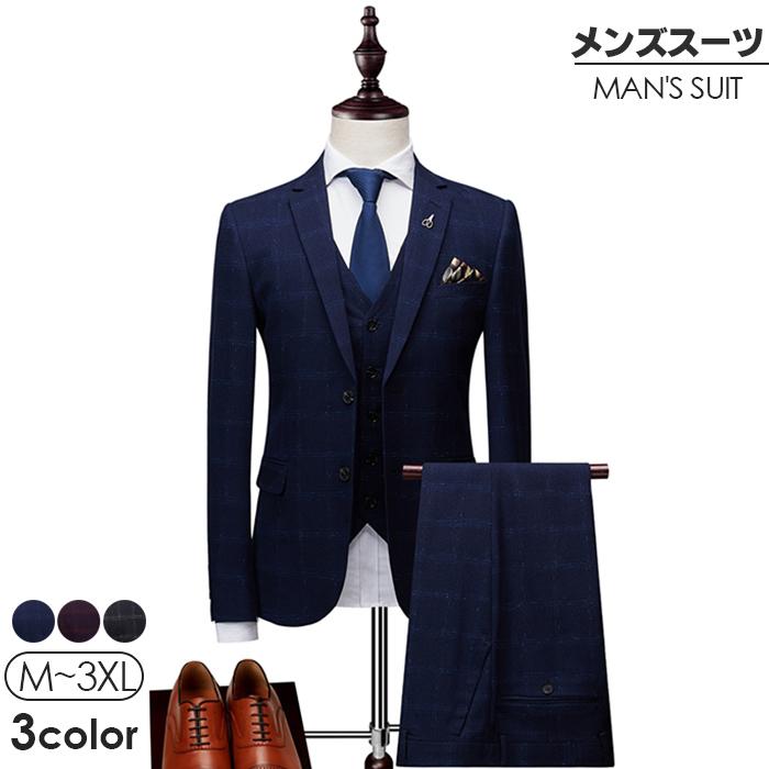 少し上級者向けのスタイル2ツボタンスタイリッシュスーツ!!ウィンドウ・ペン柄 スリーピース スリム suit ビジネス チェック 3ピーススーツ スーツ メンズ 細身シルエット ビジネススーツ スリムスーツ 結婚式 パーティー