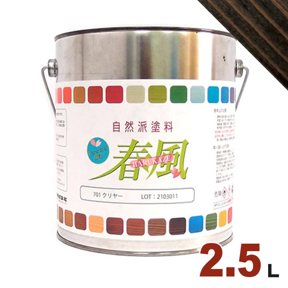 春風 イカスミ 2.5L サンユーペイント 春風 755「イカスミ」2.5L