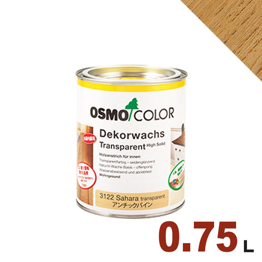 オーク 迅速な対応で商品をお届け致します 0.75L オスモカラー ウッドワックス 爆売り 内装用 #3164 自然塗料 3分艶 屋内木部用 着色 半透明