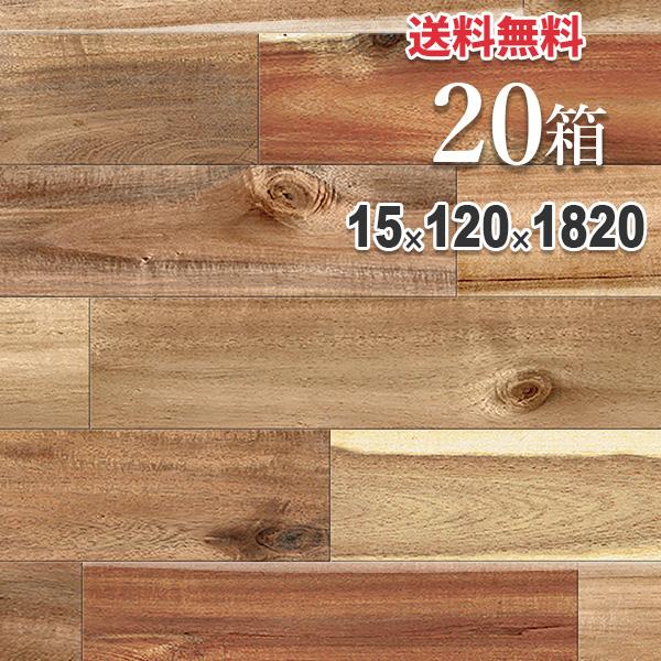 無垢 フローリング 床材「アカシア」乱尺 120mm幅 オイル仕上げ(透明つや消し) | ラスティックグレード | 天然木 ブルックリンスタイル DIY 木材 板 ベトナム産
