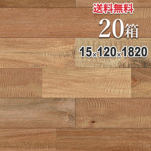 無垢 フローリング 床材「アカシア」ヴィンテージ加工(ダメージ) ユニ 120mm幅 オイル仕上げ(透明つや消し)   ラスティックグレード   天然木 ブルックリンスタイル DIY 木材 板