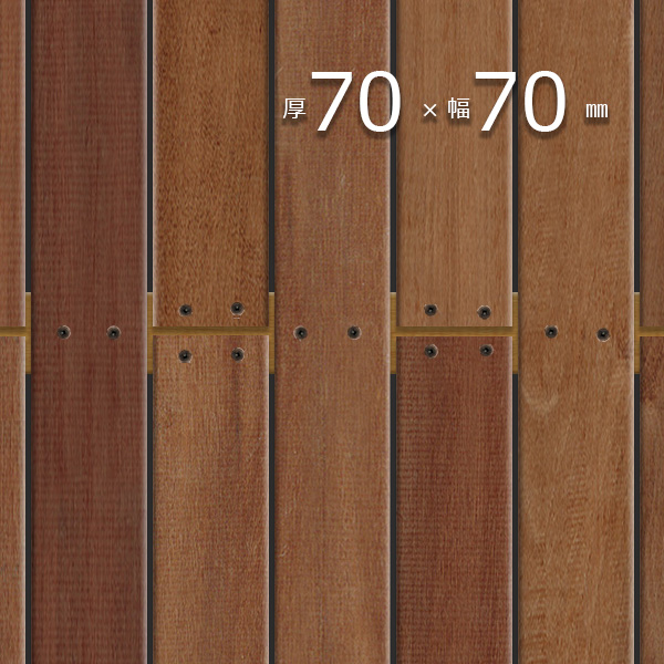 アマゾン ジャラ マニルカラ ウッドデッキ 長4500mm 無垢材 ハードウッド 柱 70×70×4500mm 長4500mm-アマゾンジャラ DIY 捧呈 新品 デッキ材 根太