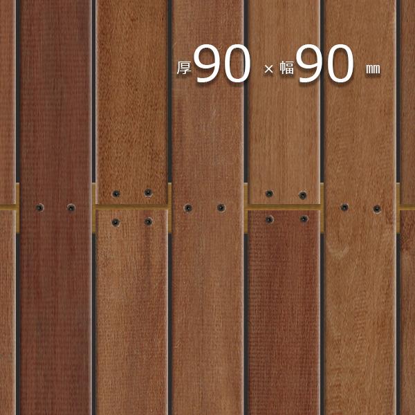 アマゾン ジャラ マニルカラ 1年保証 ウッドデッキ 長4200mm 無垢材 ブランド買うならブランドオフ ハードウッド 90×90×4200mm 根太 デッキ材 大引き 柱 DIY 長4200mm-アマゾンジャラ