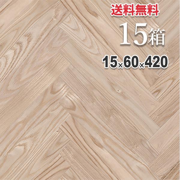 無垢 フローリング 床材「北海道産タモ」ヘリンボーン 60mm幅 無塗装 | プレミアムグレード | 天然木 国産 アッシュ DIY 木材 板