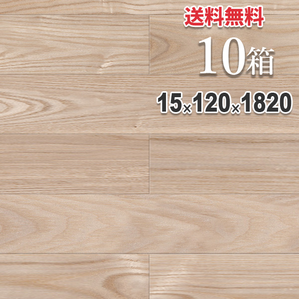 無垢 フローリング 床材「北海道産タモ」一枚もの 120mm幅 無塗装 | プレミアムグレード | 天然木 国産 アッシュ DIY 木材 板