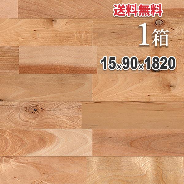 無垢 フローリング 床材「バーチ」ユニ 90mm幅 オイル仕上げ(透明つや消し)   ラスティックグレード   天然木 カバ 樺 北欧 DIY 木材 板