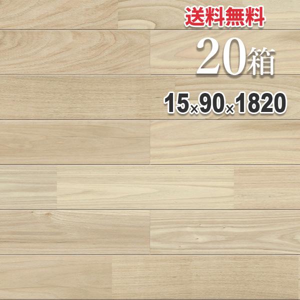 無垢 フローリング 床材「チェスナット」ユニ 90mm幅 無塗装   プレミアムグレード   天然木 クリ 栗 DIY 木材 板