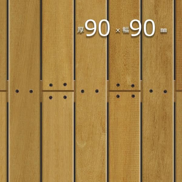 グラピア オープニング 大放出セール ガラッパ ウッドデッキ ギフ_包装 長4800mm 無垢材 ハードウッド DIY 90×90×4800mm 長4800mm-グラピア 柱 根太 デッキ材 大引き