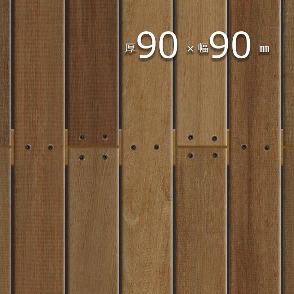ウッドデッキ「イタウバ」厚90mm×幅90mm×長3900mm 無塗装 | プレミアムグレード 【26.9kg/本】根太 大引き 角材 S4S E4E | 木製 デッキ DIY 木材 板
