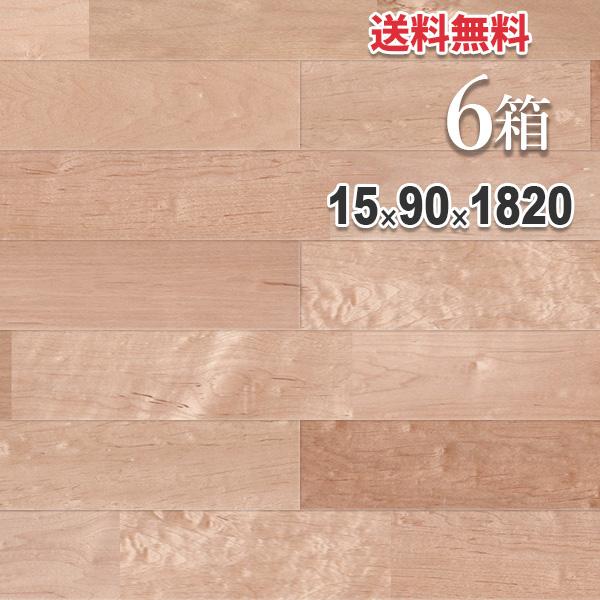 無垢 フローリング 床材「メープル」ユニ 90mm幅 無塗装 | プレミアムグレード | 天然木 カエデ 楓 DIY 木材 板