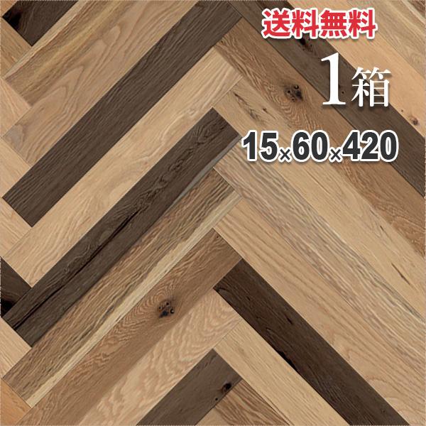 無垢 フローリング フローリング 床材「オーク」ヘリンボーン 60mm幅 オイル仕上げ(マルチカラー「ブルックリン」)   ラスティックグレード DIY   木材 天然木 ナラ 楢 DIY 木材 板, 由比町:f5c60e1e --- campusformateur.fr