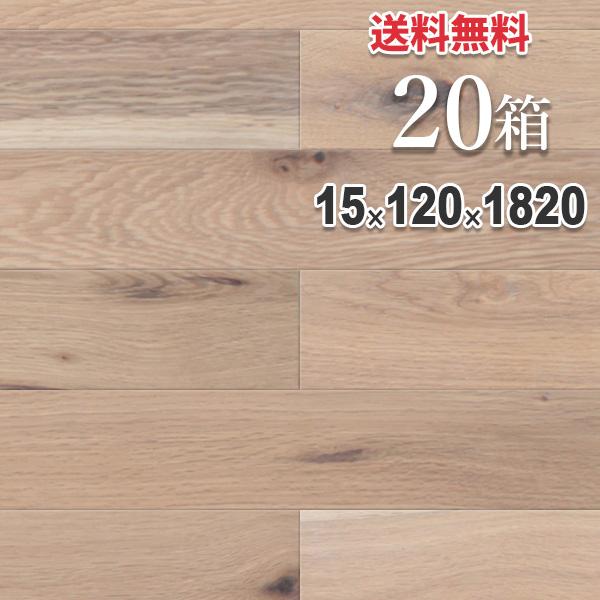 無垢 フローリング 床材「北海道産ナラ」一枚もの 120mm幅 無塗装 | ラスティックグレード | 天然木 国産 オーク 楢 DIY 木材 板