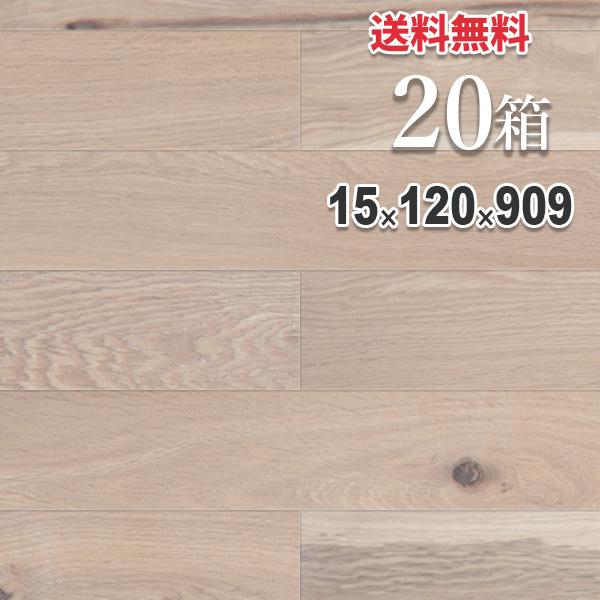 複合 フローリング 床材「オーク」床暖房対応 一枚もの 120mm幅 無塗装 | ラスティックグレード | ナラ 楢 DIY 木材 板