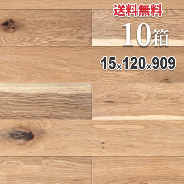 複合 フローリング 床材「オーク」床暖房対応 一枚もの 120mm幅 オイル仕上げ(透明つや消し)   ラスティックグレード   ナラ 楢 DIY 木材 板