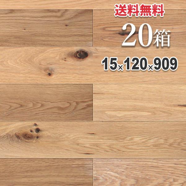 複合 フローリング 床材「オーク」床暖房対応 一枚もの 120mm幅 オイル仕上げ(透明つや消し) | ラスティックグレード | ナラ 楢 DIY 木材 板