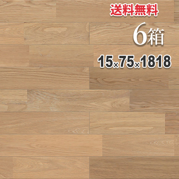 無垢 フローリング 床材「オーク」床暖房対応 ユニ 75mm幅 オイル仕上げ(透明つや消し)   プレミアムグレード   天然木 ナラ 楢 DIY 木材 板
