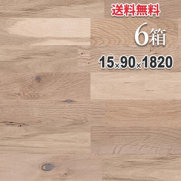 無垢 フローリング 床材「オーク」ユニ 90mm幅 無塗装 | ラスティックグレード | 天然木 ナラ 楢 DIY 木材 板