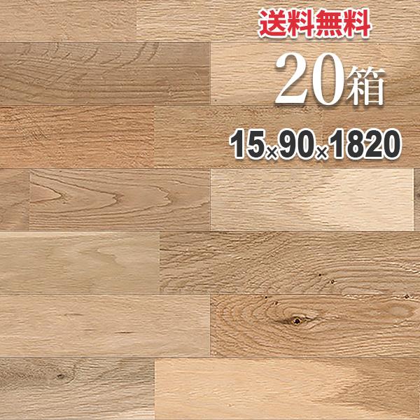 無垢 フローリング 床材「オーク」ユニ 90mm幅 オイル仕上げ(透明つや消し) | ラスティックグレード | 天然木 ナラ 楢 DIY 木材 板