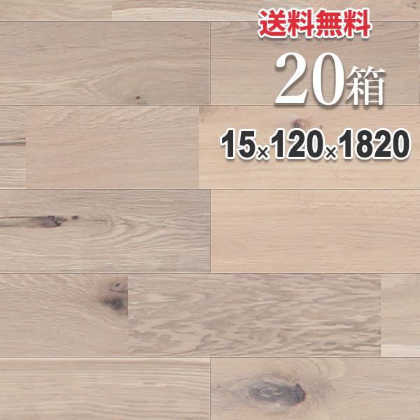 無垢 フローリング 床材「オーク」ユニ 120mm幅 オイル仕上げ(スーパーマット) | ラスティックグレード | 天然木 ナラ 楢 DIY 木材 板