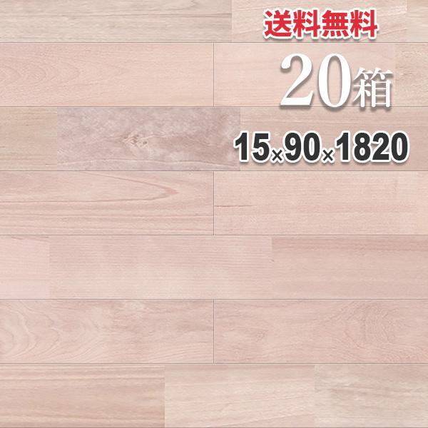 【送料無料】20箱セットで10,700円OFF(32.8平米:約20畳分) 無垢 フローリング 床材「カバザクラ」ユニ 90mm幅 無塗装   プレミアムグレード   天然木 シルバーチェリー ナチュラル DIY 木材 板