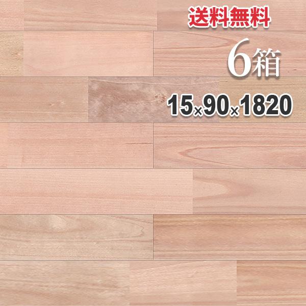 堅実な究極の 床材「カバザクラ」ユニ シルバーチェリー プレミアムグレード 板:無垢フローリング専門店エコロキア オイル仕上げ(透明つや消し) ナチュラル 90mm幅 DIY 木材 フローリング 天然木 | | 無垢-木材・建築資材・設備