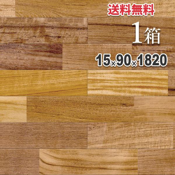 無垢 フローリング 床材「インドネシアチーク」ユニ 90mm幅 無塗装 | プレミアムグレード | 天然木 DIY 木材 板