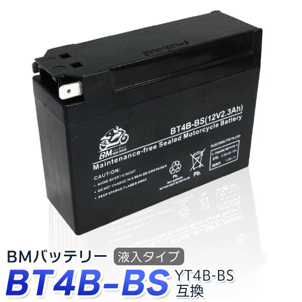 1年保証 すぐ使用可能 ランキングTOP5 バイク バッテリー YT4B-BS 送料無料 ※ラッピング ※ バッテリーBT4B-BS 互換 CT4B-5 YT4B-5 GT4B-BS FT4B-5 GT4B-5 ニュースメイト ジョグ SR400 液注入済み アプリオ スーパージョグZR 充電 SR500 JOG ポシェ ビーノ DT4B-5