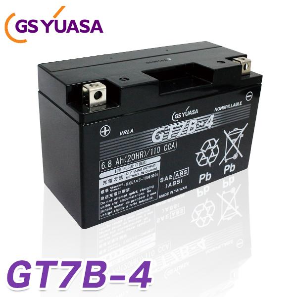 gt7b-4 GS YUASA バイク バッテリー GT7B-4 ( YT7B-BS FT7B-4 ST7B-4 )互換 充電・液注入済み GSユアサ