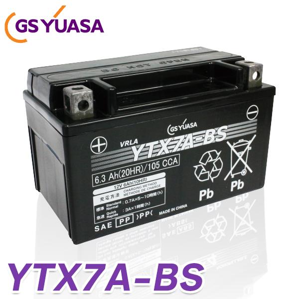 ytx7a-bs GS YUASA バイク バッテリー YTX7A-BS ( CTX7A-BS GTX7A-BS FTX7A-BS )互換 充電・液注入済み GSユアサ