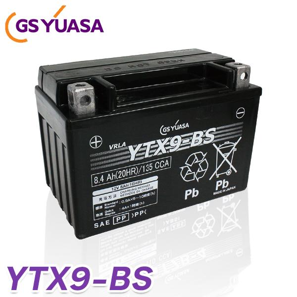 ytx9-bs GS YUASA バイク バッテリー YTX9-BS ( CTX9-BS GTX9-BS FTX9-BS YTR9-BS STX9-BS )互換 充電・液注入済み GSユアサ