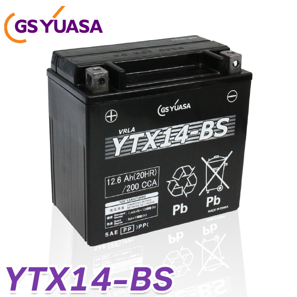 ytx14-bs GS YUASA バイク バッテリー YTX14-BS ( CTX14-BS/ GTX14-BS/ FTX14-BS/ DTX14-BS/ KTX14-BS/ STX14-BS )互換 充電・液注入済み GSユアサ