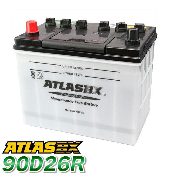 ATLAS カーバッテリー AT 90D26R (互換:48D26R,55D26R,65D26R,75D26R,80D26R,85D26R) アトラス バッテリー JIS仕様 日本車用