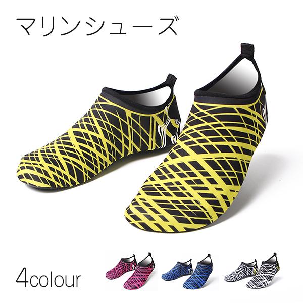沖縄以外送料無料 アクアシューズ マリンシューズ レディース シュノーケリングシューズ ウォーターシューズ ヨガシューズ ビーチシューズ 柔らかい 旅行 通気性 軽量 売り込み フィットネス まとめ買い特価 滑りにくい スポーツ 靴