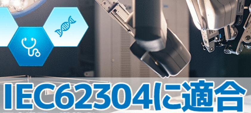 SOP 手順書 ひな形 QMS 医療機器 ソフトウェア ソフトウェアライフサイクルプロセス FDA 5☆好評 IEC ソフトウェア開発規程 QSR JIS 医薬品医療機器法 輸入 IEC-62304対応 62304
