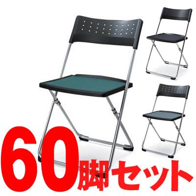 コクヨ 【60脚セット】国産折りたたみイス パンタチェアー【CF-100-60】