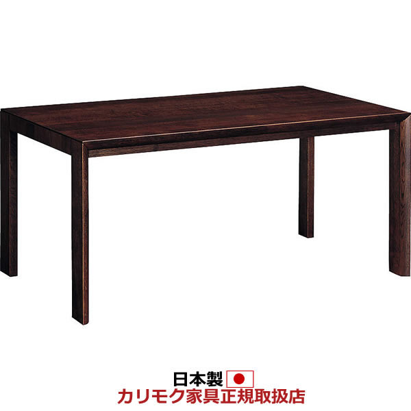 カリモク ダイニングテーブル 幅1800mm 【COM オークD・G・S】【DU6161】
